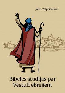Bībeles studijas par Vēstuli Ebrejiem, Jānis Tolpežņikovs